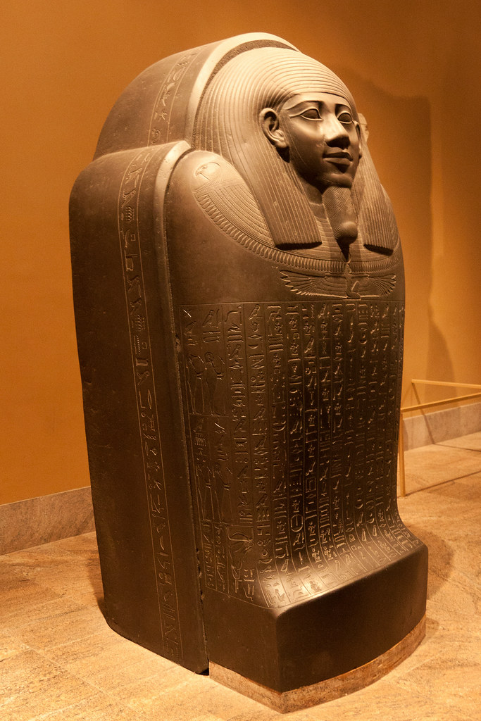 Egypt, reign of Psamtik I–Amasis 664–525 B.C.  The Metropolitan Museum allows photo shooting providing there is no financial gain.  Please respect their policy