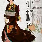 *bg*kimono15 shakudou