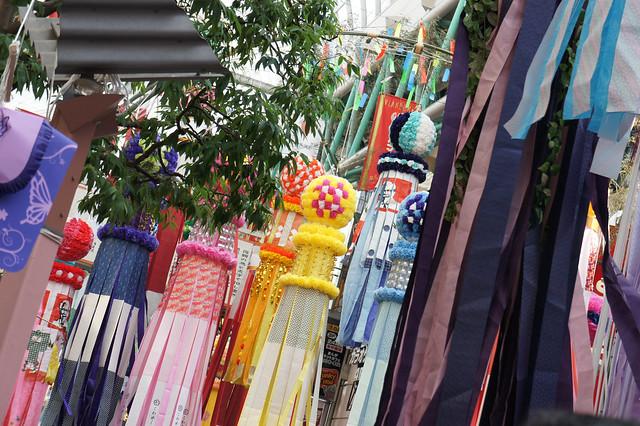 Sendai Tanabata (The Star Festival)