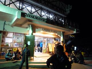 General store | by kalleboo
