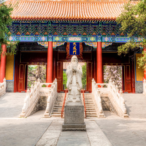 """Temple of Confucius 