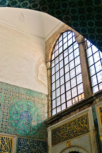 Istanbul - Topkapi Palace, The Harem
