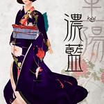*bg* kimono15 koi-ai