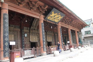 The entrance to the prayer hall of Great Mosque of Xi'an in China | by michelle.ongsc