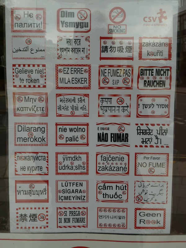 british typography - no smoking in 31 languages