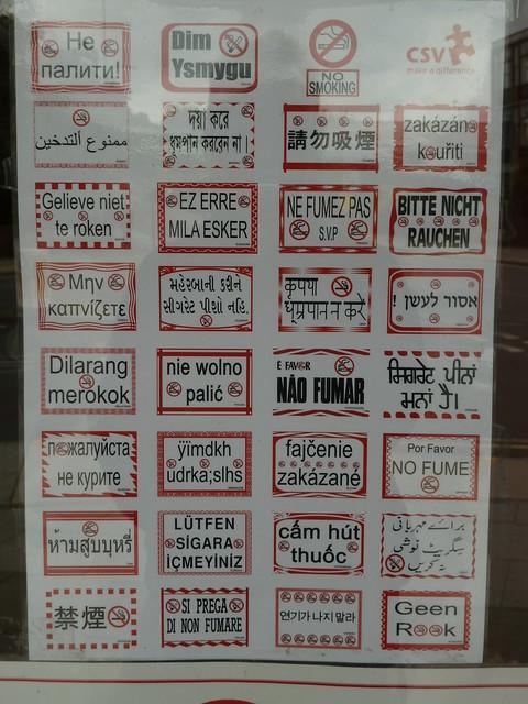 british typography - no smoking in 31 languages