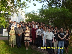 All-Russia CML Conference in Moscow (Russia)