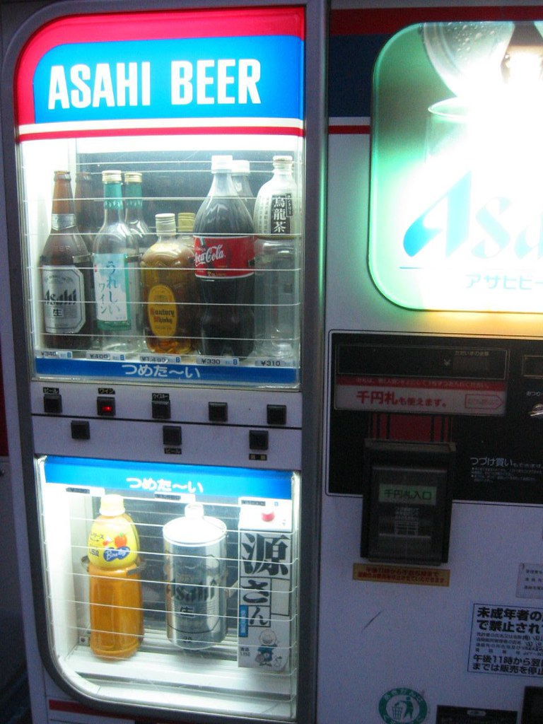 vending machine | you can buy a bottle of wisky from ...