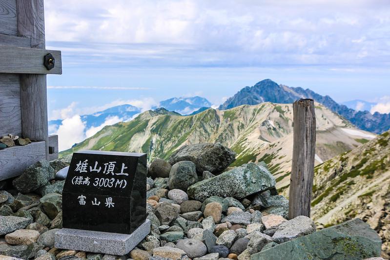 雄山頂上 3003m