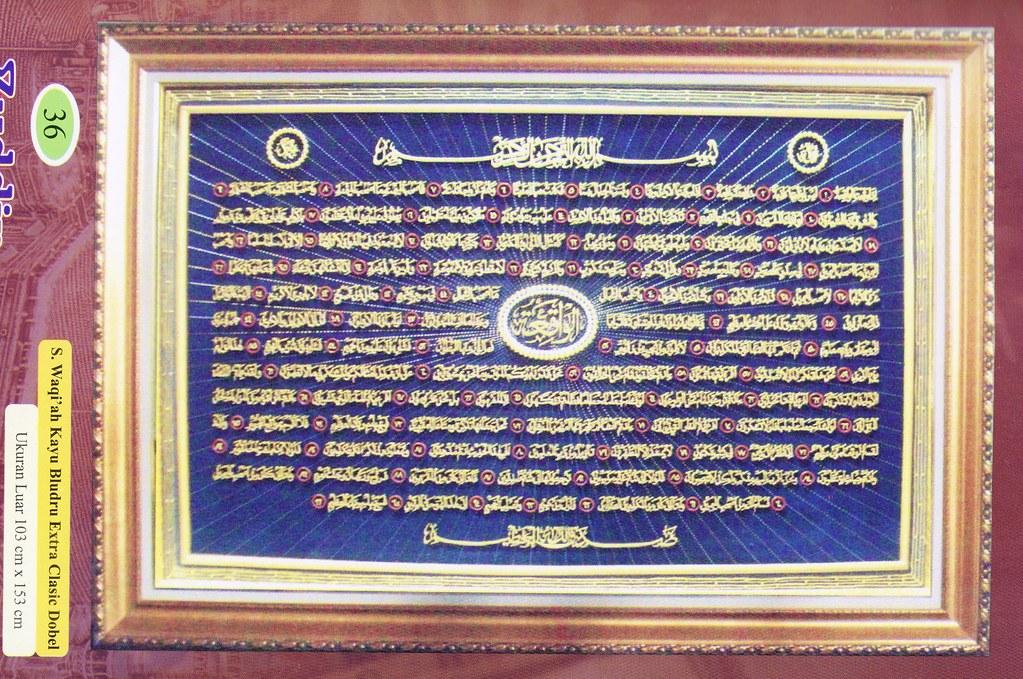 Kaligrafi Surat Al Waqiah Kayu Bludru Double Classic Rp 2