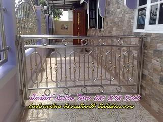 www.bigbeer.info กันสาด,กันสาดสายไหม,กันสาดวัชรพล,กันสาดลำลูกกา,กันสาดปทุมธานี,ผ้าใบ,ผ้าใบสายไหม,ผ้าใบวัชรพล,ผ้าใบลำลูกกา,ผ้าใบปทุมธานี, | by Thaisiamonline