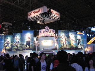 Tokyo Game Show 2008 | by SteFou!