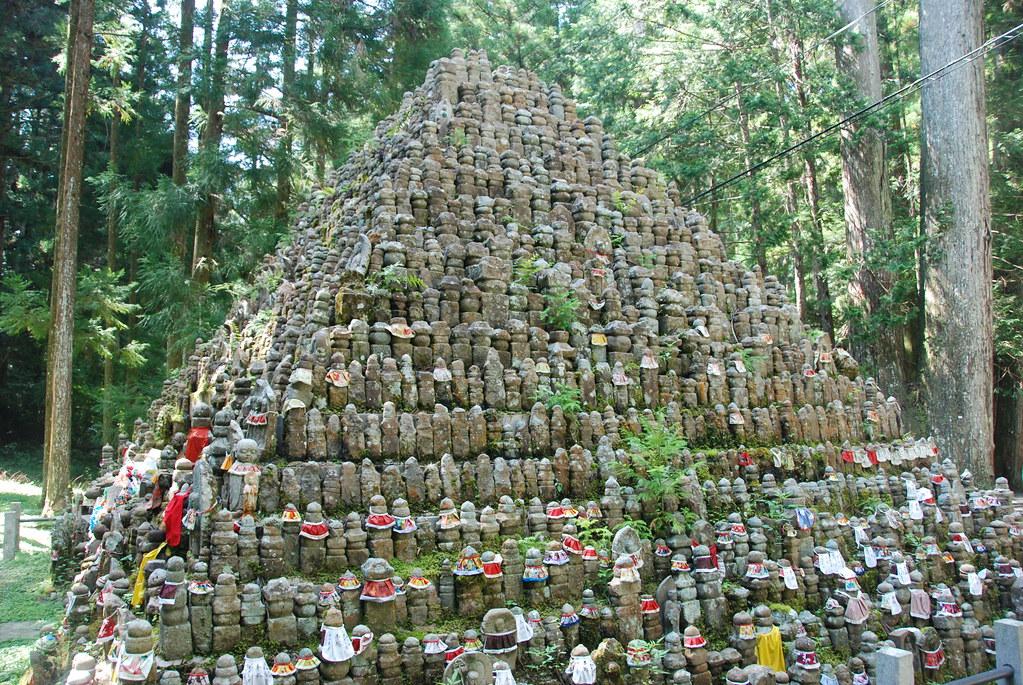 Montaña Jizo