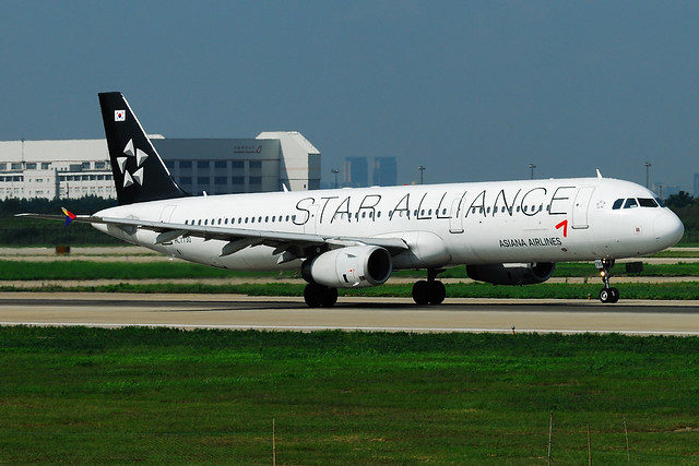 Asiana Airlines Airbus A321-231 HL7730  MSN 2226 (Star Alliance livery)