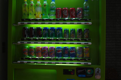 Drink Machine-Jimin