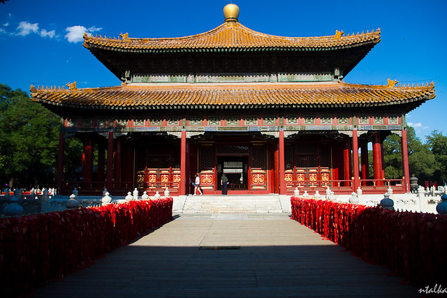 Temple of Confucius, Beijing, China