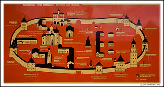 Plan de la cité de Novgorod