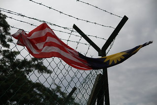 Jalur Gemilang | by existangst