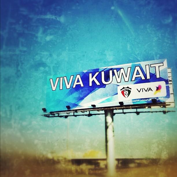 VIVA KUWAIT | ڤيفا گويت | Essa Al-Sheikh | Flickr