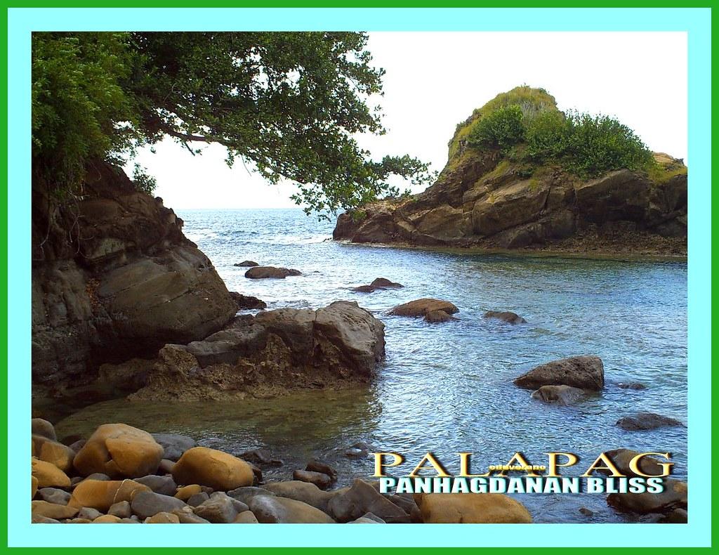 Palapag Northern Samar | My beautiful picture | Palapag