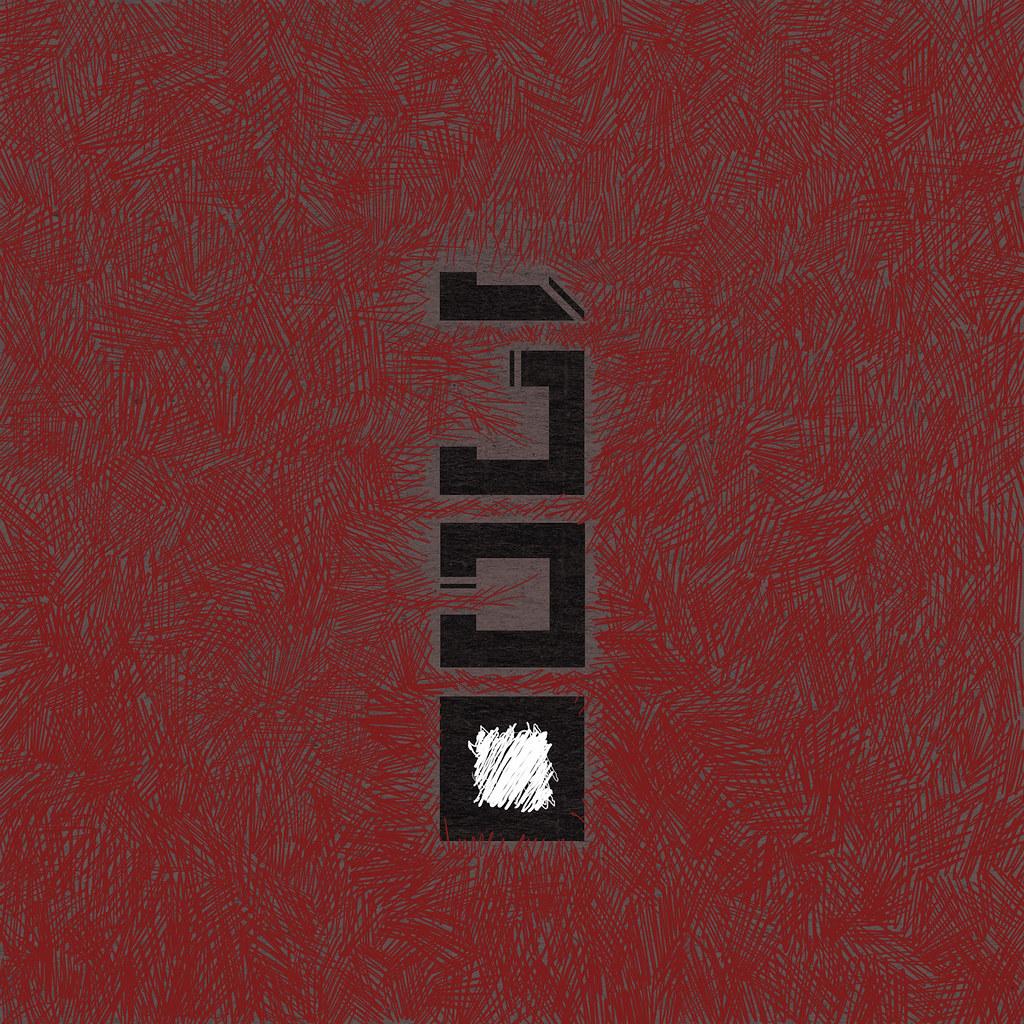 Nine Inch Nails Demon Seed Ipad Retina Wallpaper 2048 X Flickr