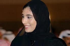 Dubai Princess Maryam Al Maktoum | Princess of Dubai Maith