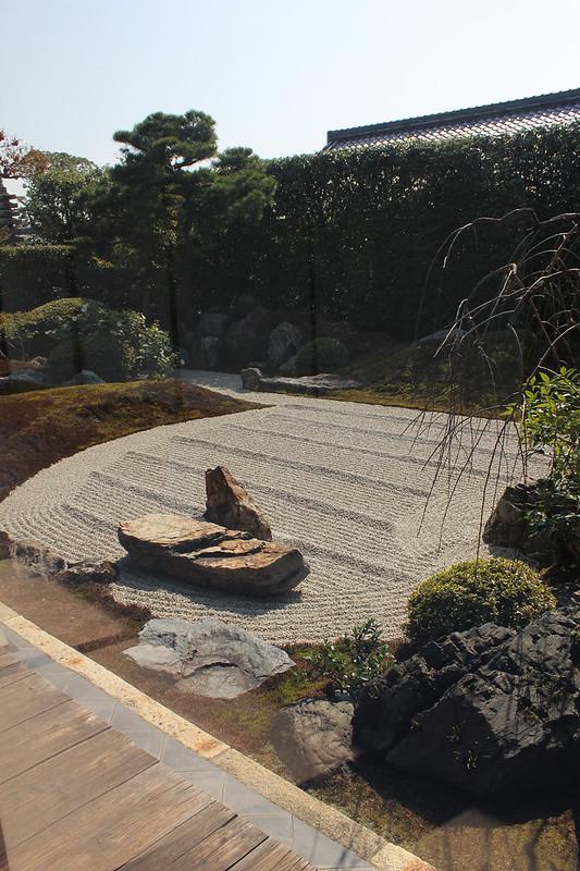 Kogenji Temple, Arashiyama, Kyoto