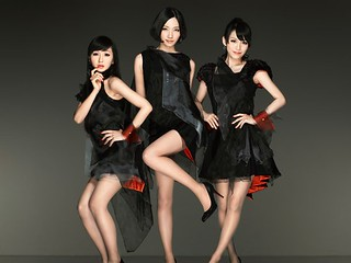 Perfume | by ken_amano