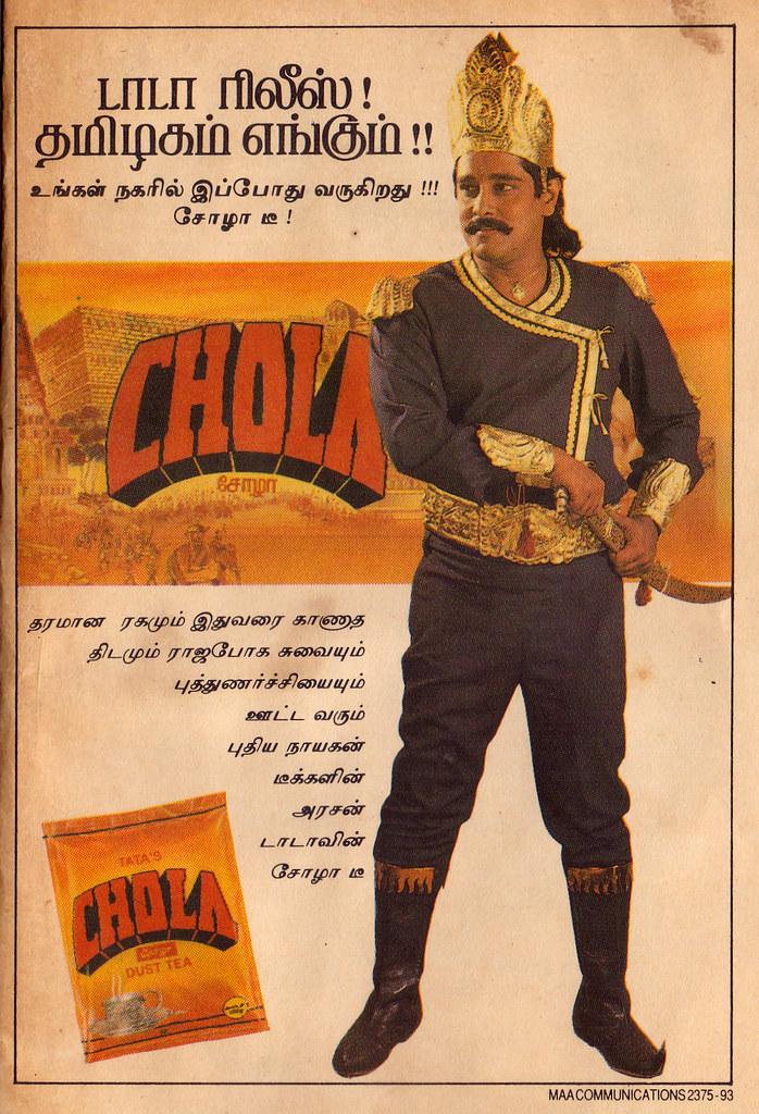 Image result for vikram chola tea