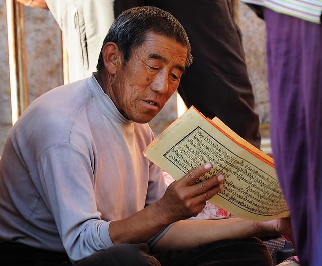Pecha a Tibetan style book.