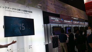 富士通はビッグデータ関連がんばってますね。コンバージェンスサービスプラットフォームをPaasで提供。   by adelie33_Asako