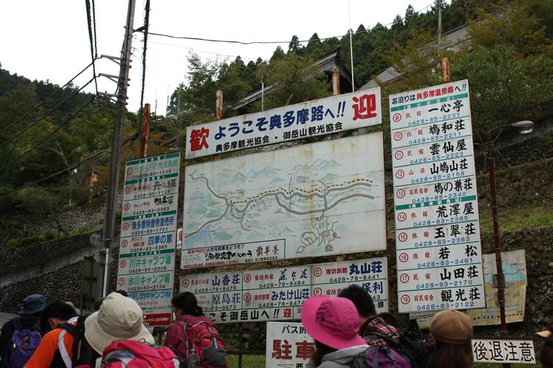 大岳山_06