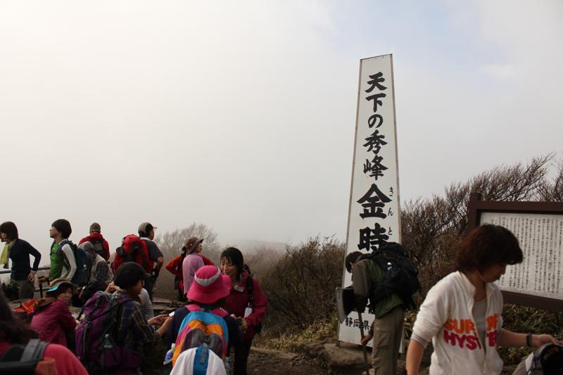 20111112_金時山_0034