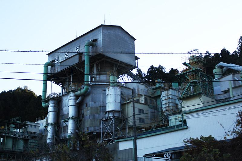 武甲山石灰工場