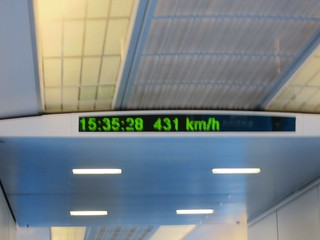 Maglev a go go | by jetsetwhitetrash