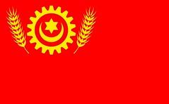 Socialist Israel Flag