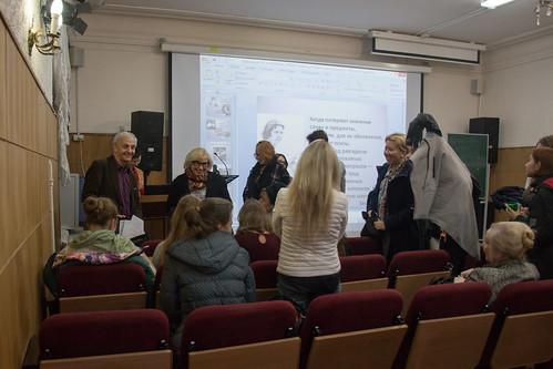 Окт 16 2016 - 13:20 - Лекция Г.Н. Красникова
