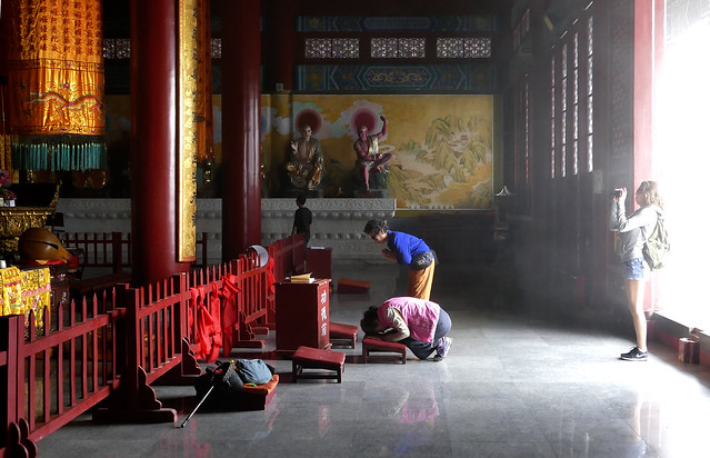 Tianmenshan
