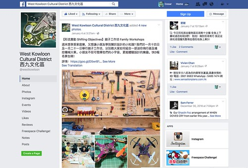 West Kowloon Drone Workshop for families