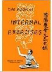 Book of Internal Exercises
