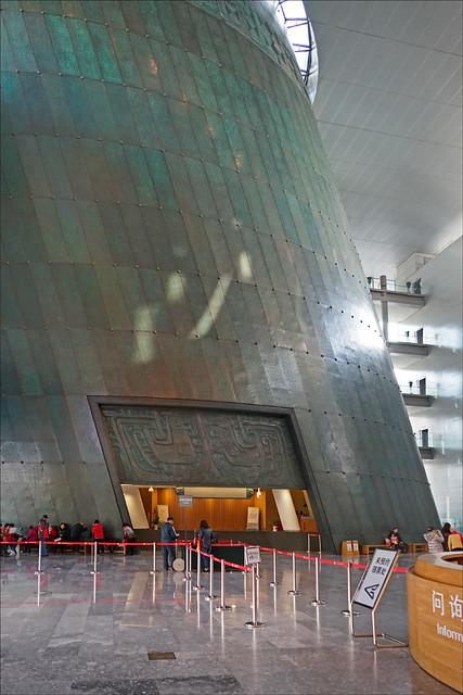 Le musée de la Capitale (Beijing, Chine)