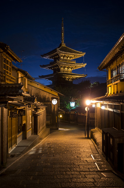 Yasaka-no-to Pagoda in the Blue Hour