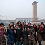 CHINA-2011_0053