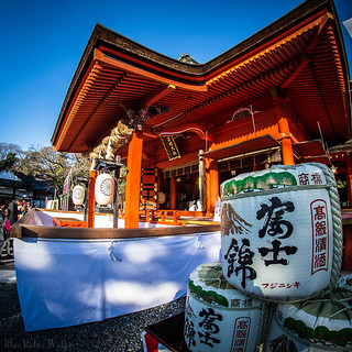 Fujisan Hongu Sengen Taisha on the new year's day