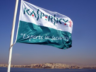Kaspersky flag | by david.orban