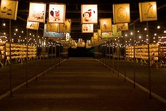 Lanterns at the Shrine | by laurenz