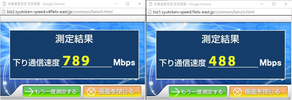 回線速度 google