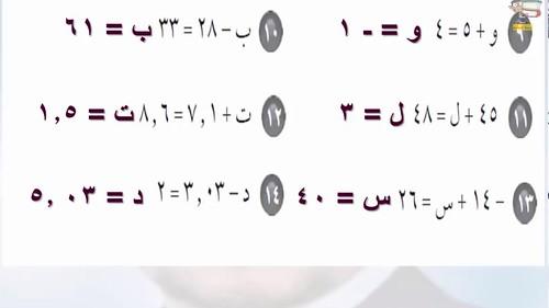 حل كتاب التمارين رياضيات اول متوسط الجبر المعادلات