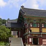 07 Corea del Sur, Haeinsa 41