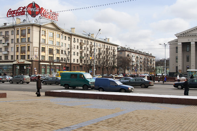 Minsk_City 2.3, Belarus